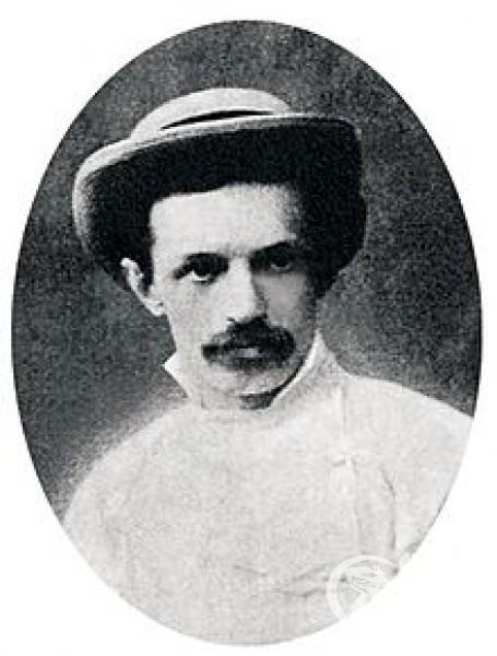 Кондратенко Г. П.