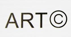 Арт (ART)