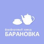 Барановский фарфоровый завод