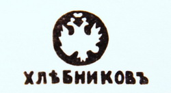 Фирма Хлебникова