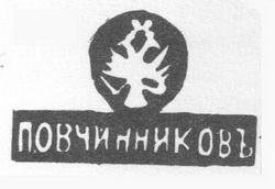 Фирма Овчинникова