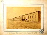 Императорский фарфоровый завод (ИФЗ)
