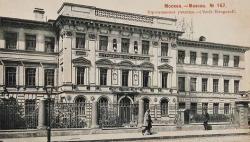 Императорское Строгановское училище