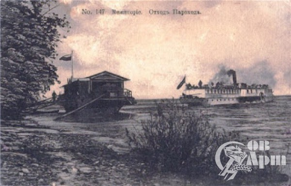 Киево-Межигорская фаянсовая фабрика