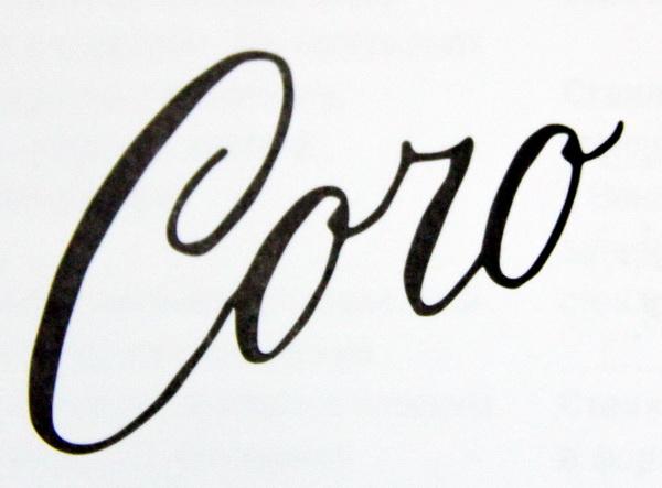 Коро / Корокрафт (Coro/Corocraft)