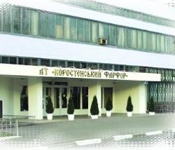 Коростенский фарфоровый завод (Коростень)