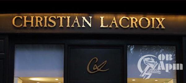 Кристиан Лакруа (Christian Lacroix)