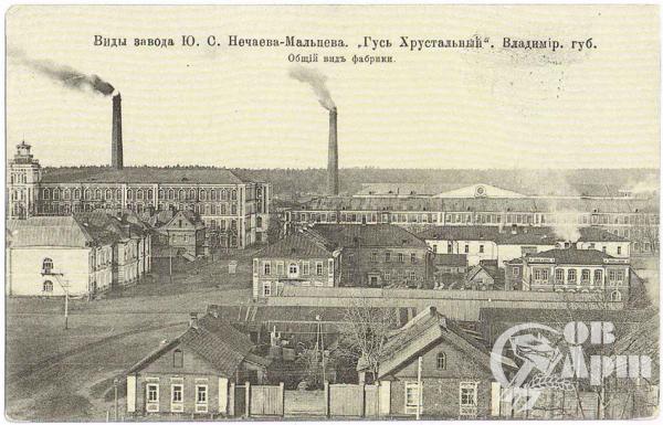 Мальцовский стекольный завод