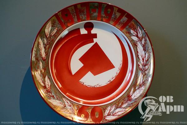 60 — 80-е: искусство СССР в стекле и керамике.