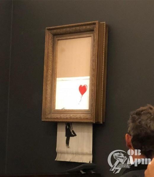 Картина Бэнкси за $1,4 миллиона самоуничтожилась сразу после продажи
